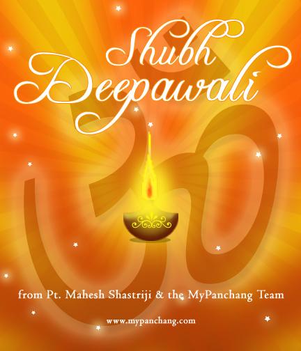 dhanteras narak chaturdashi diwali gowardhan puja gujarati new year bhaiya duj dates